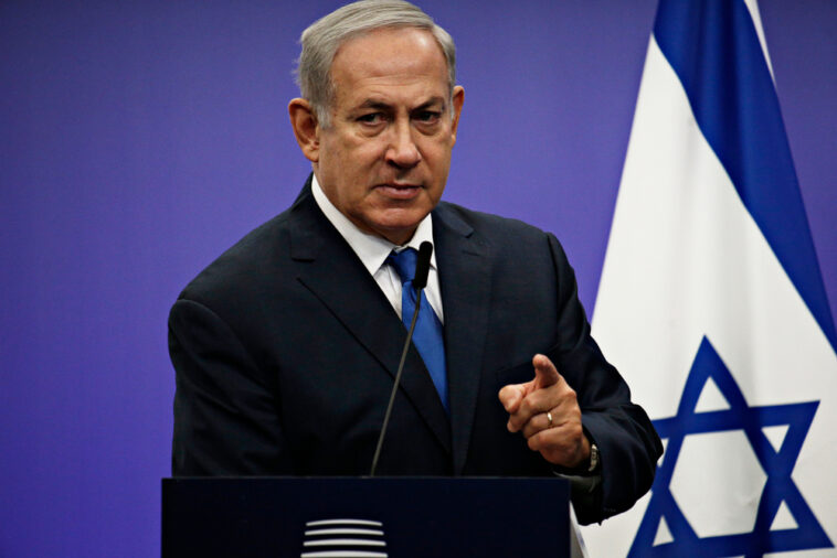 Benjamin Netanyahu - Israeli Army Preparing Plans to Strike Iran if Biden Rejoins Nuclear Deal